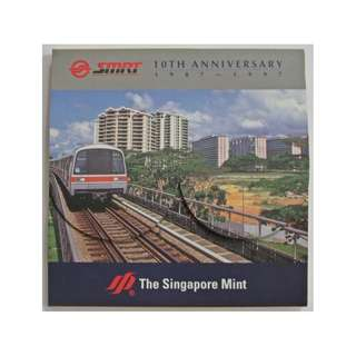 1987 - 1997 10th Anniversary of MRT Silver Proof Medallion