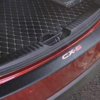 Mazda CX-5 Boot Rubber Scuff Plate