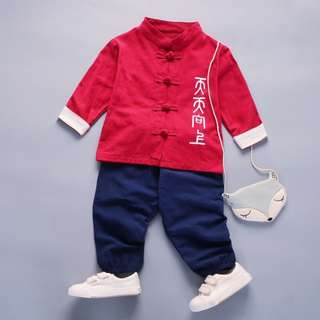 TZ036 Boys Traditional Chinese 2 pc Kungfu Set Red