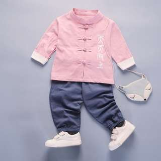 TZ036 Boys Traditional Chinese 2 pc Kungfu Set Pink