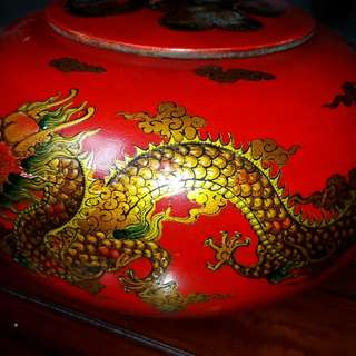 vintage food container with with Dragon