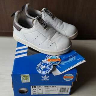 Adidas white Stan Smith 360i