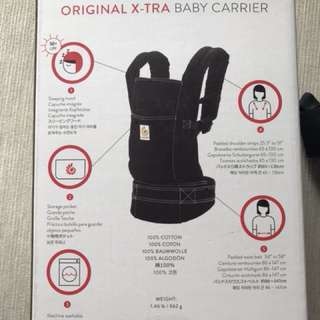 Ergobaby Baby Carrier. Free teething cloth