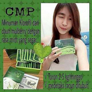 Cmp diet