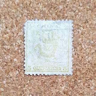 1895 CHINA STAMP
