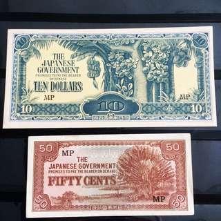 UNC 1940s SG Jap Occ notes