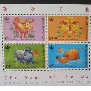 1997 Hong Kong Year of the Ox Stamp Miniature Sheet
