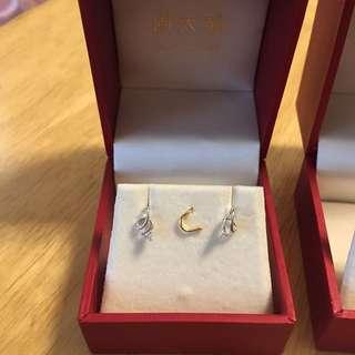 鈕紋 真鑽石耳環一對 $1000