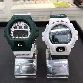 G-Shock Starbuck Watch