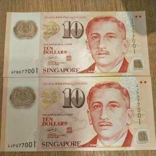 $10 Star ★ 2 x 1pc