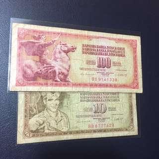 靚號碼兩張南斯拉夫$100和$10紙幣