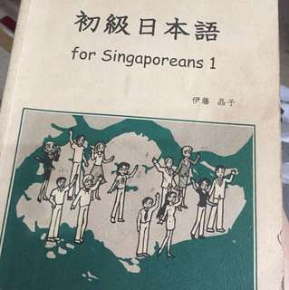 Jap for Sg'reans with notes