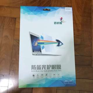 Anti Blue Ray Laptop Screen Protector