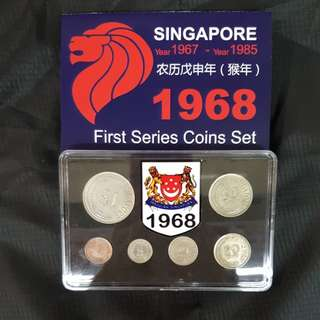 Singapore First series Coins Set 1968