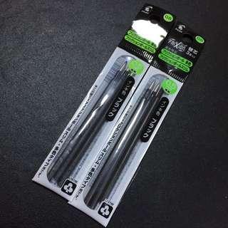 Frixion Black Pen Refill 3 Piece Bundle Pack
