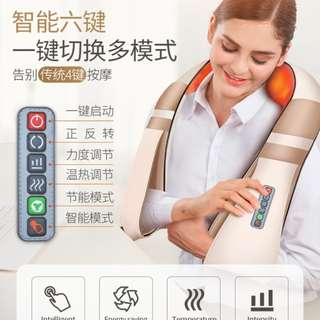 Body Massager- portable