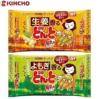 🚚 日本金鳥KINCHO腹部專用可貼式暖暖包