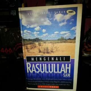 Buku mengenali rasulullah