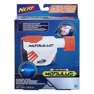 Nerf Modulus: Storage Stock (6321)