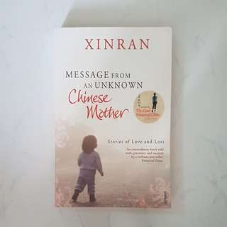 Book (message from an unknown Chinese mother)