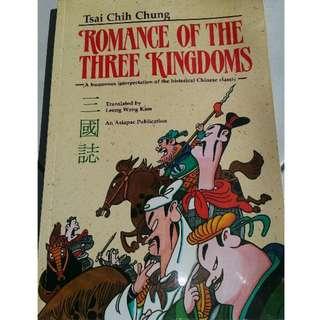 Book Romance of the three kingdoms