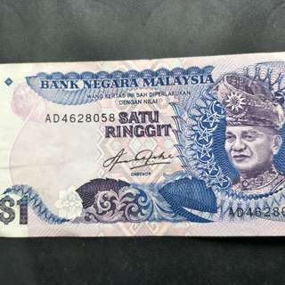 Duit Lama. Old bank note rm1