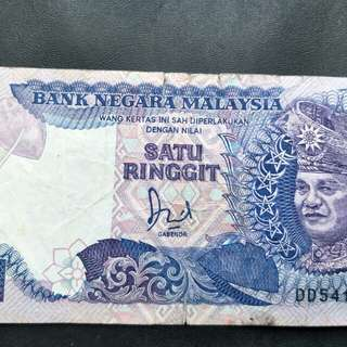 Duit LAMA-OLD BANK NOTES RM1