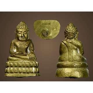 Lp Prom Wat Paranupat