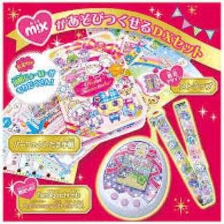 Tamagotchi Anniversary Gift M!x