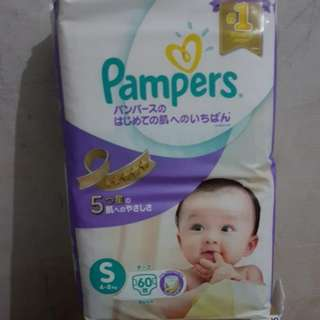 Pampers Premium Care Diapers (S)