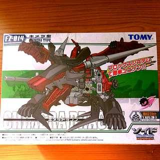 ZOIDS TOMY FZ-014 Chimera Type 4 set in 1 set by 2004