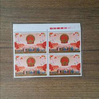 China J2 25th Anni Of Peoples, Republic Of China Imprint