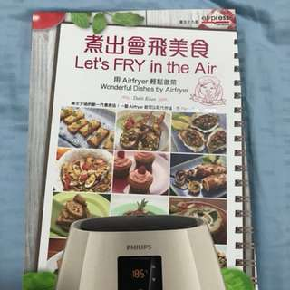 Cooking book by airfryer