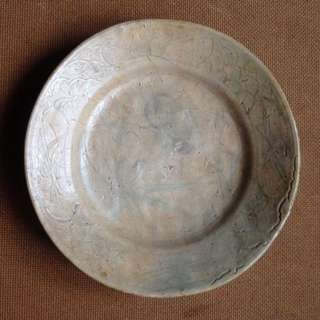 Ming swatow plate
