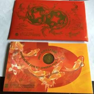 2001 1c to $5 Unc Hongbao Pack