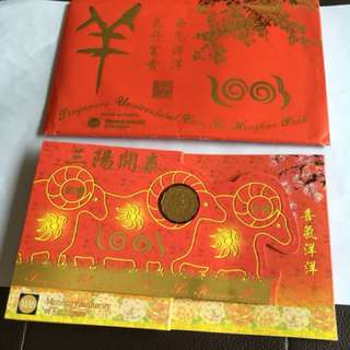 2003 1c to $5 Coin Unc Hongbao Pack