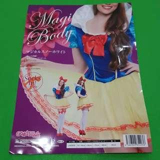 Snow White Cos Play Ladies