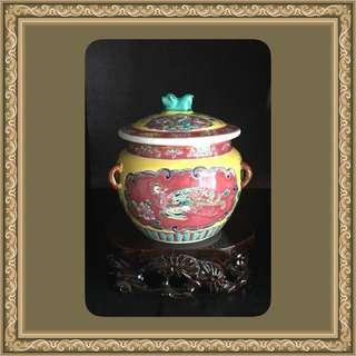 Vintage Peranakan Mini Kamcheng