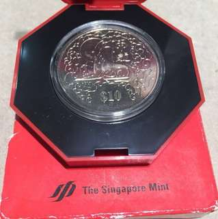 1994 $10 The Singapore Mint Coin