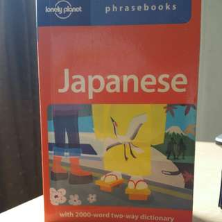 Lonely Planet Japanese phrasebool