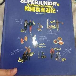 Super junior 韓國寫真遊記