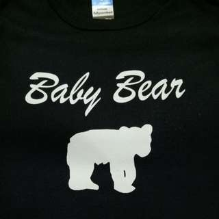Baby Bear Romper