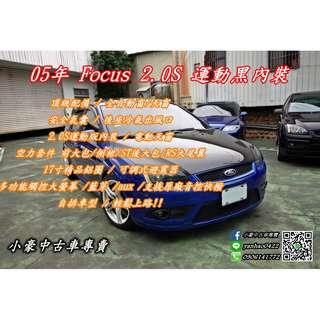 福特 05年FOCUS 2.0