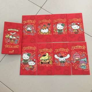 BN Hello Kitty Limited Edition Red Packet (8pcs)