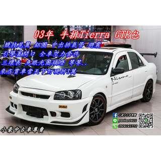 福特 03年tierra rs GTR包 白