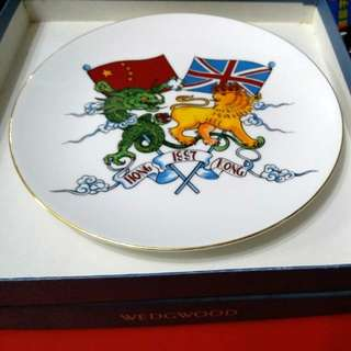 1997年香港回歸中國纪念碟