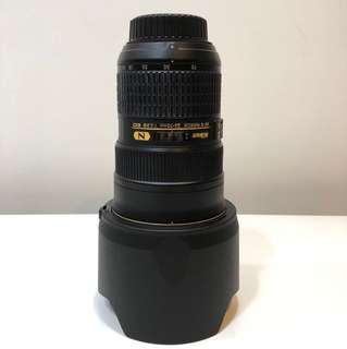 Nikkor 24-70mm f/2.8