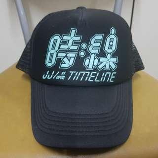 林俊傑演唱會紀念帽