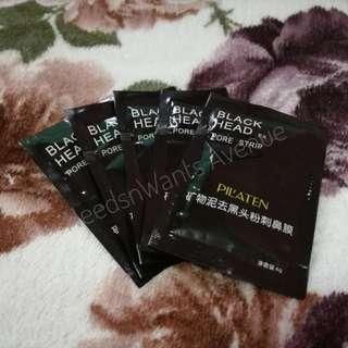 Buy 5 for 50 Pilaten Blackhead Remover