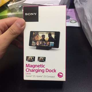 Magnetic charging dock (XperiaZ3)